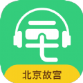 故宫讲解手机电子导游官方安卓 4.0.0