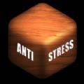 Antistress中文内购破解版下载 v3.31