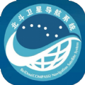 北斗卫星地图2020年高清最新版 V2.0.1.3