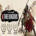 全面战争三国完整版全剧情解锁破解版(Total War THREE KINGDOMS) v8.3
