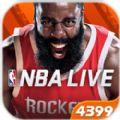 哈登代言NBA LIVE2.1.60最新版手游官网下载