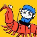 皮皮虾传奇无限金币修改版下载 v1.1.0