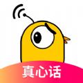 甜趣社最新版下载 v1.0.0
