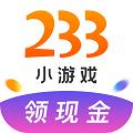 233小游戏下载安装最新版 v1.6.8.1