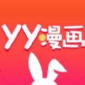 yy漫画韩国漫画大全手机版最新下载 v3.2.1