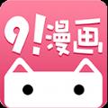 91漫画网app手机版下载 v1.0