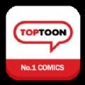 TOPTOON漫画破解汉化版下载app V1.09.2018.0816