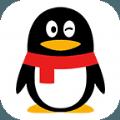 手机qq7.7.8版本最新版app下载
