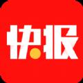 """天天快报安卓版 v4.6.90<span id=""""xiajia""""></span>"""