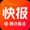 腾讯看点视频app下载安装 v6.1.15