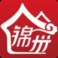 2020锦州通最新版app下载 v1.0.3