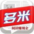 多米头条手机版下载 v0.0.94