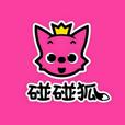 碰碰狐儿童ABC手机版下载 v2.0.4