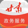 甘肃政务服务网统一公共支付平台交学费平台手机下载 v1.3.3