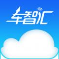 车智汇APP下载安装 v5.7.4