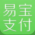 易宝支付app下载手机版 v2.0