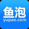鱼泡招工网下载安装 v2.3.1
