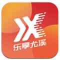 乐享尤溪手机版下载 v6.0.0