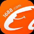阿里巴巴批发网官网下载安装 v7.9.2.0