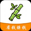 竹子众淘软件下载 v7.1.5