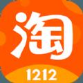 手机淘宝旧版本6.9.0下载app v6.9.0