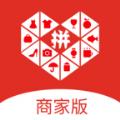 拼多多商家登录手机版app下载安装 v1.10.0