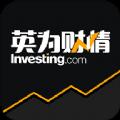 英为财情官网app下载 v5.4 (CN)