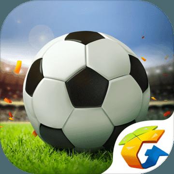 全民冠军足球 V1.0.1755