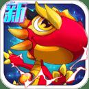 斗龙战士3:圣斗神龙
